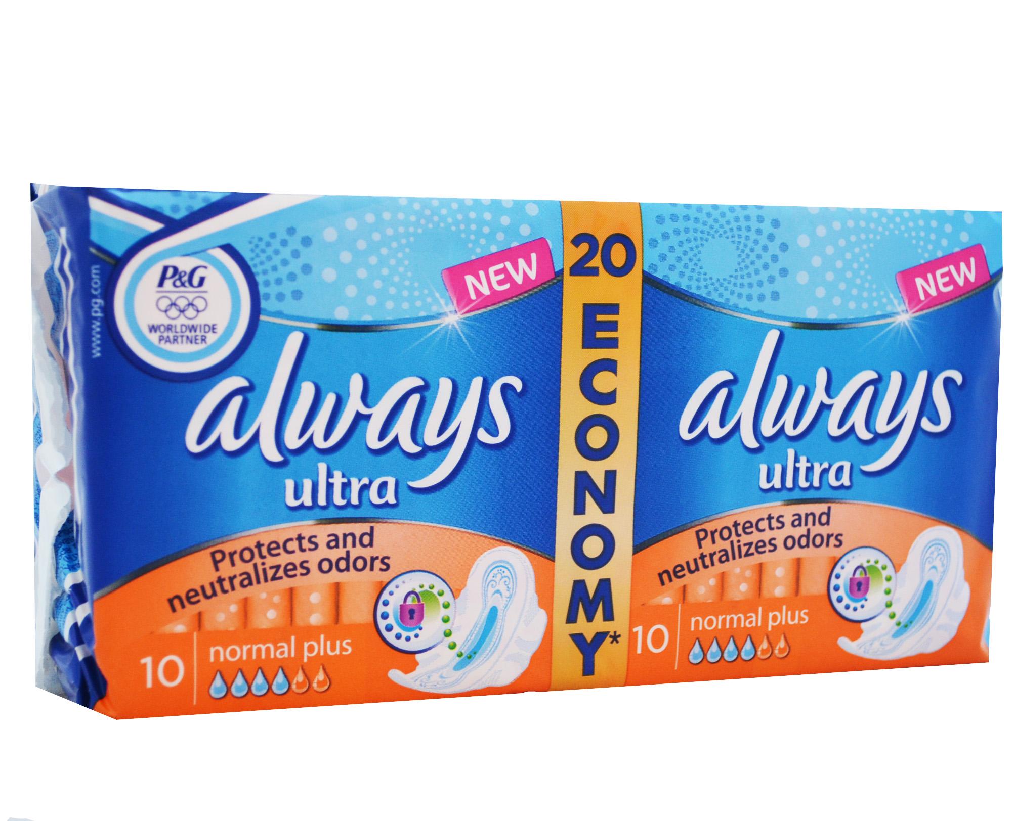 Always Ultra, podpaski 20 sztuk Image