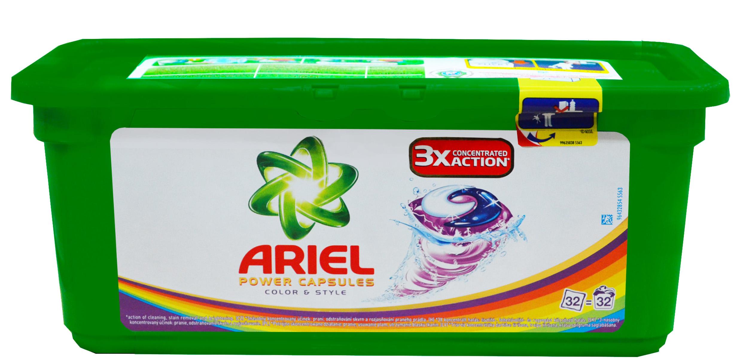Ariel Power Capsules, kapsułki do prania tkanin kolorowych, 32 szt. Image