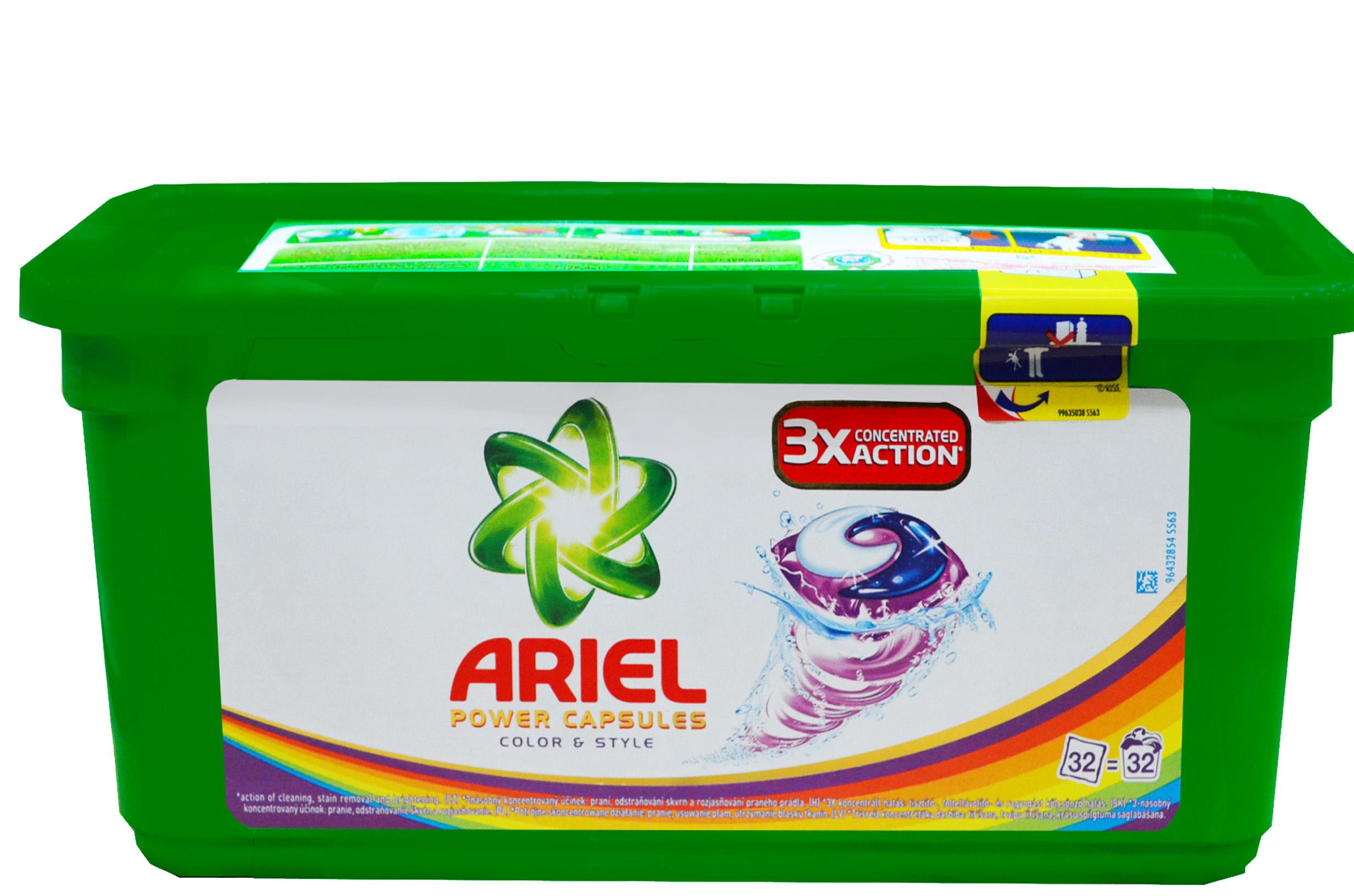Ariel Actilift, tabletki piorące, 21 szt. Image