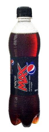 Pepsi Max, napój gazowany o smaku coli, 0,5 l Image